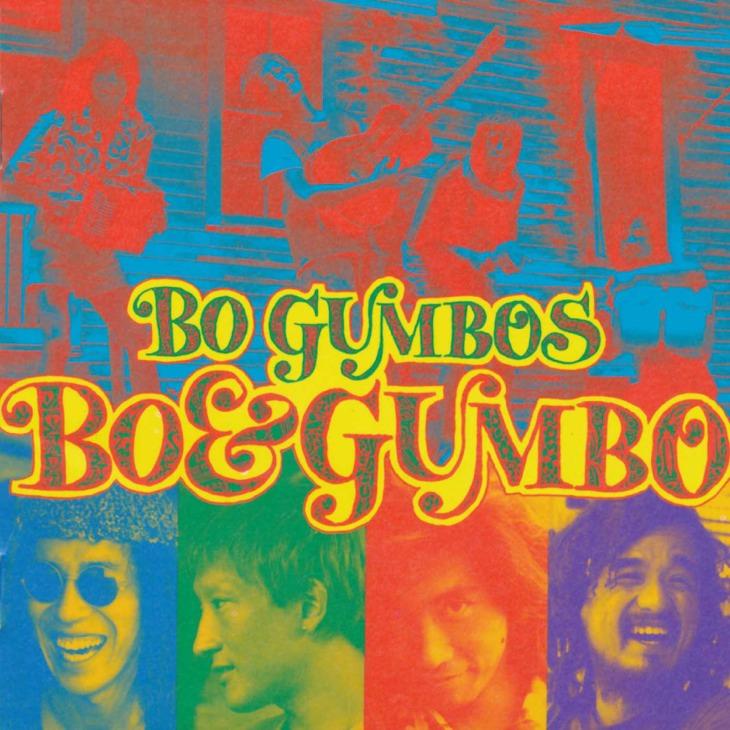 ボガンボス BO GUMBOS