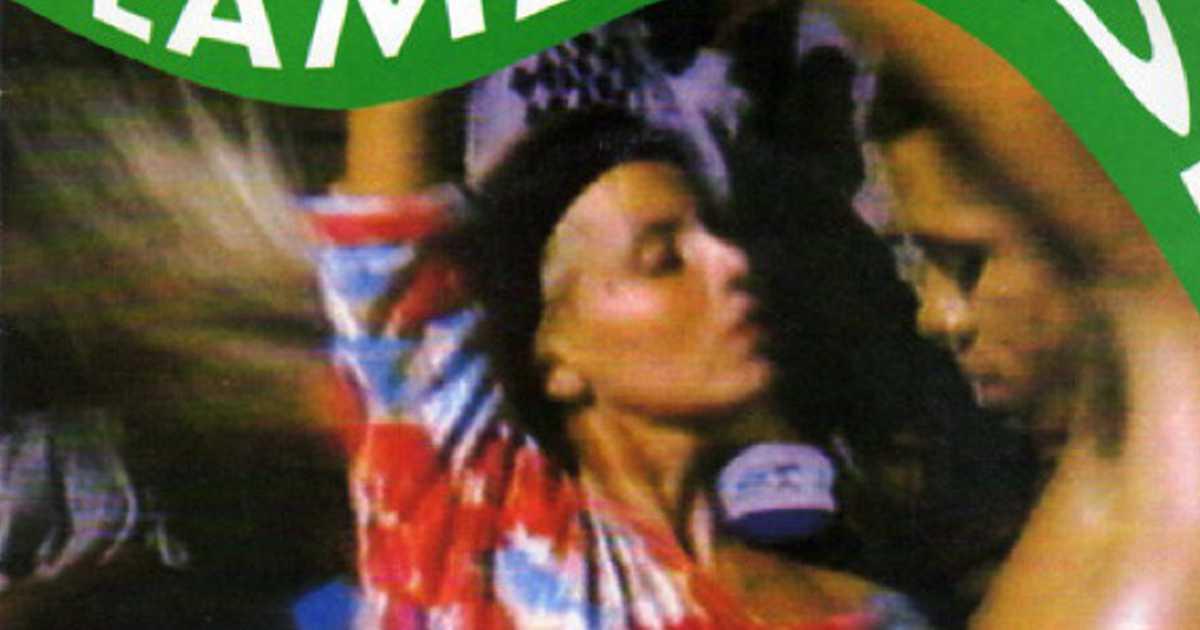 平日昼のストリップ、サラリーマンの奥深さを知った夏の日のランバダ   1990年   リマインダー - 80年代音楽エンタメコミュニティ、エキサイティング80's!-